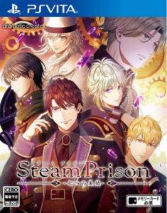Steam Prison -Nanatsu no Bitoku